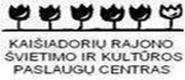 Kaišiadorių rajono švietimo ir kultūros paslaugų centras